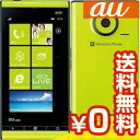 白ロム au Windows Phone IS12T CITRUS[中古Bランク]【当社1ヶ月間保証】 スマホ 中古 本体 送料無料【中古】 【 パソコン&白ロムのイオシス 】