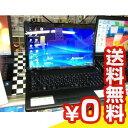 中古パソコン Windows7 Lenovo G570 433472J 中古ノートパソコン Celeron 15.6インチ 送料無料 当社3ヶ月間保証 A4 【 パソコン&白ロムのイオシス 】