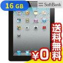 白ロム 【第2世代】iPad2 Wi-Fi + 3Gモデル 16GB ブラック[MC773J/A][中古Bランク]【当社1ヶ月間保証】 タブレット SoftBank 中古 本体 送料無料【中古】 【 パソコン&白ロムのイオシス 】