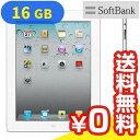 白ロム iPad2 Wi-Fi 3G (MC982J/A) 16GB ホワイト[中古Bランク]【当社1ヶ月間保証】 タブレット SoftBank 中古 本体 送料無料【中古】 【 中古スマホとタブレット販売のイオシス 】