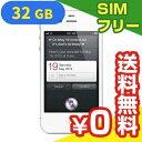 SIMフリー iPhone4S A1387 (MD245ZP/A) 32GB ホワイト【海外版 SIMフリー】 [中古Cランク]【当社1ヶ月間保証】 スマホ 中古 本体 送料無料【中古】 【 中古スマホとタブレット販売のイオシス 】