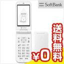 白ロム SoftBank 未使用 PANTONE WATERPROOF 202SH ホワイト【当社6ヶ月保証】 ガラケー 中古 本体 携帯電話 送料無料【中古】 【 パソコン&白ロムのイオシス 】