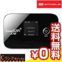 白ロム Pocket WiFi LTE GL04P ブラック...