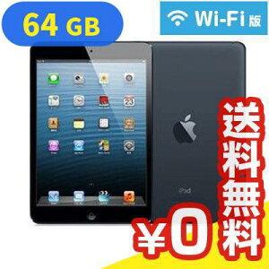 AppleiPadminiWi-Fi(MD530J/A)64GBブラック