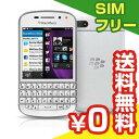 SIMフリー BlackBerry Q10 SQN100-3 (RFN81UW) White【海外版 SIMフリー】 中古Aランク 【当社1ヶ月間保証】 スマホ 中古 本体 送料無料【中古】 【 中古スマホとタブレット販売のイオシス 】
