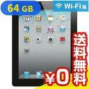 iPad2 Wi-Fi (MC916J/A) 64GB ブラック[中古Bランク]【当社1ヶ月間保証】 タブレット 中古 本体 送料無料【中古】 【 パソコン&白ロムのイオシス 】