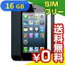 SIMフリー iPhone5 A1429 (MD297ZP/A) 16GB ブラック【海外版 SIMフリー】[中古Bランク]【当社1ヶ月間保証】 スマホ 中古 本体 送料無料【中古】 【 パソコン&白ロムのイオシス 】