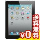 iPad2 Wi-Fi (MC769J/A) 16GB ブラック[中古Bランク]【当社1ヶ月間保証】 タブレット 中古 本体 送料無料【中古】 【 パソコン&白ロムのイオシス 】