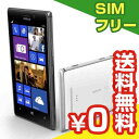 SIMフリー Nokia Lumia 925 White [海外版 SIMフリー] [中古Bランク]【当社1ヶ月間保証】 スマホ 中古 本体 送料無料【中古】 【 中古スマホとタブレット販売のイオシス 】
