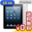 白ロム 【第4世代】iPad Retina Wi-Fi Cellular (MD522J/A) 16GB ブラック[中古Bランク]【当社1ヶ月間保証】 タブレット SoftBank 中古 本体 送料無