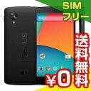 SIMフリー 未使用 Google Nexus5 32GB Black [LG-D821 SIMフリー]【当社6ヶ月保証】 スマホ 中古 本体 送料無料【中古】 【 パソコン&白ロムのイオシス 】
