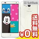 白ロム SoftBank Disney mobile on DM015K CLASSIC WHITE[中古Aランク]【当社1ヶ月間保証】 スマホ 中古 本体 送料無料【中古】 【 パソコン&白ロムのイオシス 】