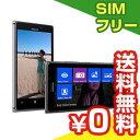 SIMフリー Nokia Lumia 925 Black [海外版 SIMフリー] [中古Bランク]【当社1ヶ月間保証】 スマホ 中古 本体 送料無料【中古】 【 中古スマホとタブレット販売のイオシス 】