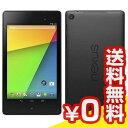 Google Nexus 7 (K008) 32GB Whi...