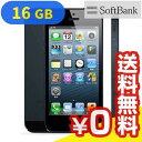 白ロム SoftBank iPhone5 16GB MD297J/A ブラック[中古Bランク]【当社1ヶ月間保証】 スマホ 中古 本体 送料無料【中古】 【 パソコン&白ロムのイオシス 】