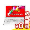 中古ノートパソコン TOSHIBA dynabook T451/57DW PT45157DBFW Core i7 4GB 750GB Blu-ray Windows7