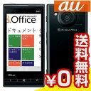 白ロム au Windows Phone IS12T BLACK[中古Bランク]【当社1ヶ月間保証】 スマホ 中古 本体 送料無料【中古】 【 パソコン&白ロムのイオシス 】