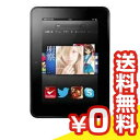 kindle fire HD (第2世代) [国内版 Wi-Fi 16GB][中古Aランク]【当社1ヶ月間保証】 タブレット 中古 本体 送料無料【中古】 【 パソコン&白ロムのイオシス 】