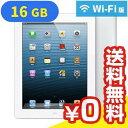 【第4世代】iPad Retina Wi-Fiモデル 16GB ホワイト [MD513J/A]【国内版】[中古Bラン