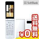 白ロム SoftBank COLOR LIFE 3 103P ホワイト[中古Bランク]【当社1ヶ月間保証】 ガラケー 中古 本体 携帯電話 送料無料【中古】 【 パソコン&白ロムのイオシス 】