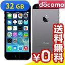 白ロム docomo iPhone5s 32GB ME335J/A スペースグレイ[中古Bランク]【当社1ヶ月間保証】 スマホ 中古 本体 送料無料【中古】 【 パソコン&白ロムのイオシス 】