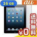 白ロム 【第4世代】iPad Retina Wi-Fi Cellular (MD522J/A) 16GB ブラック[中古Bランク]【当社1ヶ月間保証】 タブレット au 中古 本体 送料無料【中古】