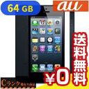 白ロム au iPhone5 LTE 64GB-CDMA ME043J/A ブラック[中古Cランク]【当社1ヶ月間保証】 スマホ 中古 本体 送料無料【中古】 【 パソコン&白ロムのイオシス 】