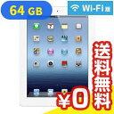 【第3世代】iPad Retina Wi-Fi MD330J/A 64GB ホワイト[中古Bランク]【当社1ヶ月間保証】 タブレット 中古 本体 送料無料【中古】 【 パソコン&白ロムのイオシス 】