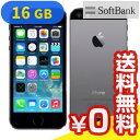 白ロム SoftBank iPhone5s 16GB ME332J/A スペースグレイ[中古Bランク]【当社1ヶ月間保証】 スマホ 中古 本体 送料無料【中古】 【 パソコン&白ロムのイオシス 】