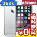 白ロム docomo iPhone6 A1586 (MG482J/A) 16GB シルバー[中古Aランク]【当社1ヶ月間保証】 スマホ 中古 本体 送料無料【中古】 【 パソコン&白ロムのイオシス 】
