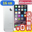 白ロム docomo iPhone6 16GB A1586 (MG482J/A) シルバー[中古Bランク]【当社1ヶ月間保証】 スマホ 中古 本体 送料無料【中古】 【 パソコン&白ロムのイオシス 】