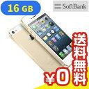 白ロム SoftBank iPhone5s 16GB ME334J/A ゴールド[中古Bランク]【当社1ヶ月間保証】 スマホ 中古 本体 送料無料【中古】 【 パソコン&白ロムのイオシス 】