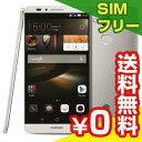 SIMフリー Huawei Ascend Mate7 (MT7-J1) Moonlight Silver【国内版 SIMフリー】[中古Cランク]【当社3ヶ月間保証】 スマホ 中古 本体 送料無料【中古】 【 中古スマホとタブレット販売のイオシス 】