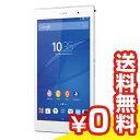 Sony Xperia Z3 Tablet Compact (SGP611JP/W) 16GB White【国内版 Wi-Fi】[中古Bランク]【当社1ヶ月間保証】 タブレット 中古 本体 送料無料【中古】 【 パソコン&白ロムのイオシス 】