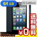 白ロム SoftBank iPhone5 64GB MD662J/A ブラック[中古Cランク]【当社1ヶ月間保証】 スマホ 中古 本体 送料無料【中古】 【 パソコン&白ロムのイオシス 】