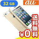 白ロム au iPhone5s 32GB ME337J/A ゴールド[中古Bランク]【当社1ヶ月間保証】 スマホ 中古 本体 送料無料【中古】 【 中古スマホとタブレット販売のイオシス 】