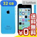 白ロム SoftBank iPhone5c 32GB [MF151J/A] Blue[中古Bランク]【当社1ヶ月間保証】 スマホ 中古 本体 送料無料【中古】 【 パソコン&白ロムのイオシス 】