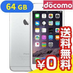 AppledocomoiPhone6PlusA1524(MGAJ2J/A)64GBシルバー