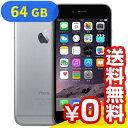 白ロム au 未使用 iPhone6 64GB A1586 (MG4F2J/A) スペースグレイ【当社6ヶ月保証】 スマホ 中古 本体 送料無料【中古】 【 パソコン&白ロムのイオシス 】