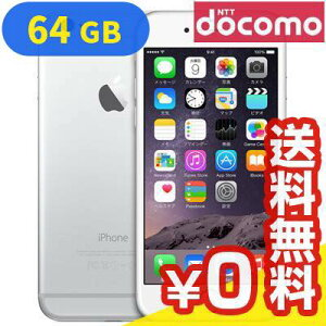 AppledocomoiPhone6A1586(MG4H2J/A)64GBシルバー