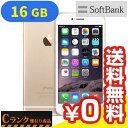白ロム SoftBank iPhone6 16GB A1586 (MG492J/A) ゴールド[中古Cランク]【当社1ヶ月間保証】 スマホ 中古 本体 送料無料【中古】 【 パソコン&白ロムのイオシス 】