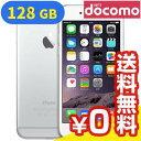 白ロム docomo iPhone6 128GB A1586 (MG4C2J/A) シルバー[中古Bランク]【当社1ヶ月間保証】 スマホ 中古 本体 送料無料【中古】 【 パソコン&白ロムのイオシス 】