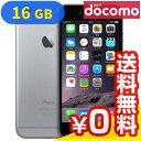 白ロム docomo iPhone6 16GB A1586 (MG472J/A) スペースグレイ[中古Bランク]【当社1ヶ月間保証】 スマホ 中古 本体 送料無料【中古】 【 パソコン&白ロムのイオシス 】