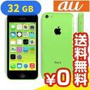 白ロム au iPhone5c 32GB [MF152J/A] Green[中古Bランク]【当社1ヶ月間保証】 スマホ 中古 本体 送料無料【中古】 【 パソコン&白ロムのイオシス 】