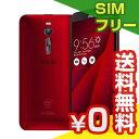SIMフリー 未使用 ASUS ZenFone2 (ZE551ML) 32GB Red 【RAM2GB 国内版 SIMフリー】【当社6ヶ月保証】 スマホ 中古 本体 送料無料【中古】 【 中古スマホとタブレット販売のイオシス 】