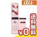 白ロム au 未使用 GRATINA2 Pink (KYY10SPA)【当社6ヶ月保証】 ガラケー 中古 本体 携