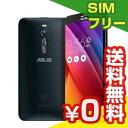 SIMフリー 未使用 ASUS ZenFone2 (ZE551ML) 32GB Black 【RAM4GB 国内版 SIMフリー】【当社6ヶ月保証】 スマホ 中古 本体 送料無料【中古】 【 中古スマホとタブレット販売のイオシス 】