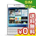 SIMフリー BlackBerry Passport SQW100-1 (RGY181LW) Pure White【海外版 SIMフリー】[中古Bランク]【当社1ヶ月間保証】 スマホ 中古 本体 送料無料【中古】 【 パソコン&白ロムのイオシス 】