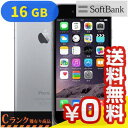 白ロム SoftBank iPhone6 16GB A1586 (MG472J/A) スペースグレイ[中古Cランク]【当社1ヶ月間保証】 スマホ 中古 本体 送料無料【中古】 【 パソコン&白ロムのイオシス 】