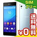 SIMフリー Sony Xperia Z3+ E6553 LTE [Aqua Green 32GB 海外版 SIMフリー][中古Aランク]【当社1ヶ月間保証】 スマホ 中古 本体 送料無料【中古】 【 パソコン&白ロムのイオシス 】